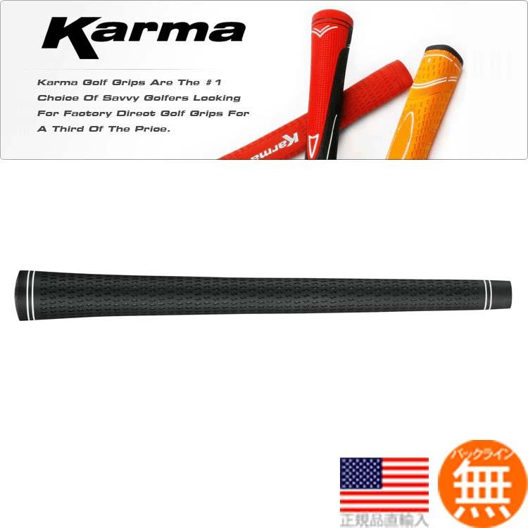 供Kahma Karma黑色天鹅绒360木材&铁杆使用的握柄RF155