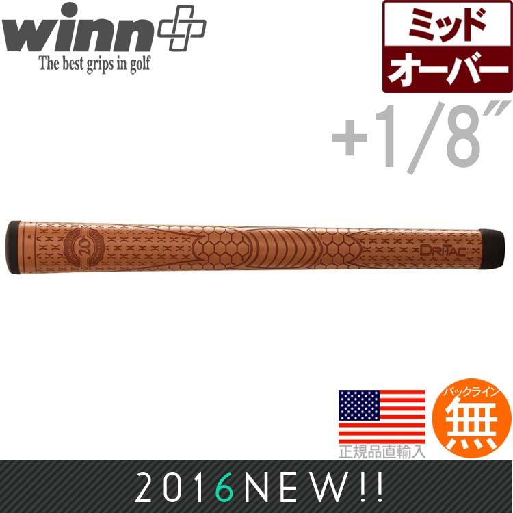 【超得13本パック】 ウィン Winn ドライタック(Dri-Tac) オーバサイズ +1/8