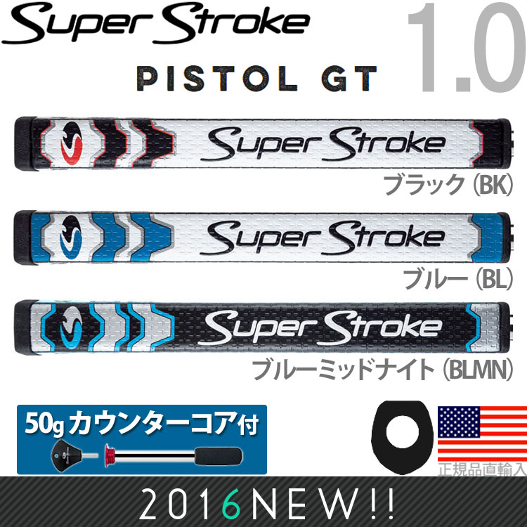 Golf Theory Super Stroke Super Stroke 2016 Pistol Gt 1 0 Pistol