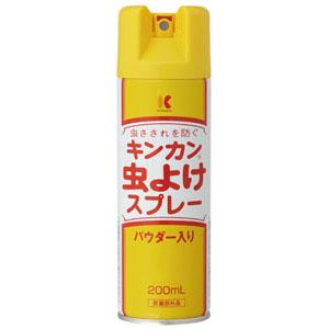 灯G-677金橘杀虫剂喷雾器200ml(粉in)