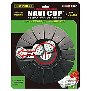 ●日本正規品● ゆうパケット対応商品 ライト M-441 ナビカップ 爆安 200円ゆうパケット対応商品 ゴルフ