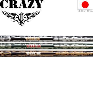 クレイジー CRAZY ブラック ツアー65・75・85 (BLACK Tour LA BOMBA) ウッドシャフト【ゴルフ】
