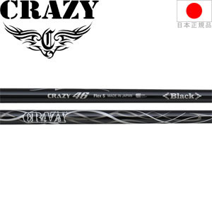 クレイジー CRAZY ブラック CB-46 (BLACK CB-46) ウッドシャフト【ゴルフ】