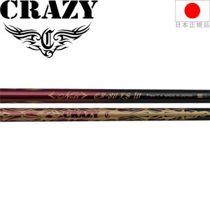 クレイジー CRAZY ノアール CB-80LS W (NOIR CB-80LS W) ウッドシャフト【ゴルフ】