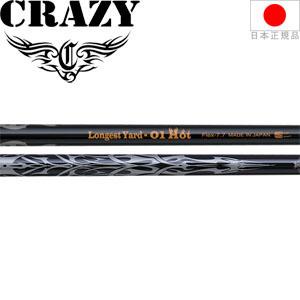 【処分価格】クレイジー CRAZY ブラック ロンゲストヤード-01 Hot (BLACK LY-01 Hot) ウッドシャフト【ゴルフ】