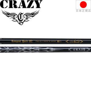 クレイジー CRAZY ノアール ロンゲストヤード-02 (NOIR LY-02) ウッドシャフト【ゴルフ】