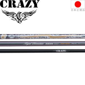 クレイジー CRAZY ロイヤルデコレーション アスリート タイプA [スーパースピード] ウッドシャフト【ゴルフ】