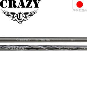 クレイジー CRAZY ネロ TJ-46 HK (NERO TJ-46 HK) ウッドシャフト【ゴルフ】