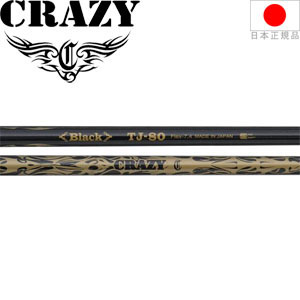 クレイジー CRAZY ブラック TJ-80 (BLACK TJ-80) ウッドシャフト【ゴルフ】