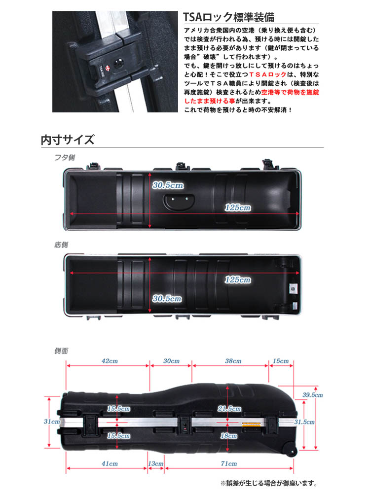 SKB ☆ ATA Staff golf travel case 2 SKB-1649 W