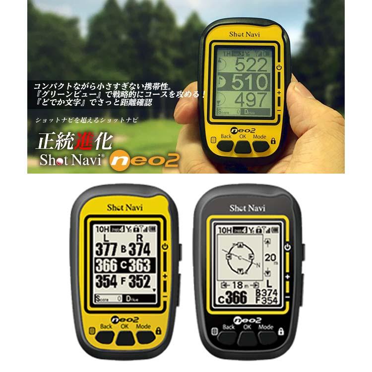 ライト G-730 ショットナビ ネオ2(ShotNavi Neo2) GPS ゴルフナビ 【全2色】 【ゴルフ】