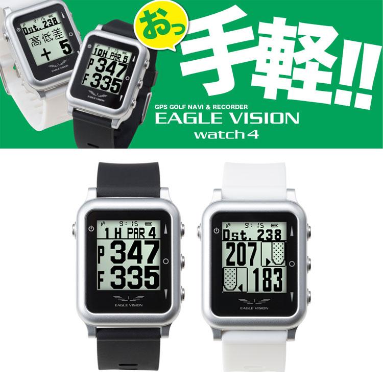 イーグルビジョン ウォッチ4(EAGLE VISION watch4) 防水仕様 腕時計型 GPSゴルフナビ 【距離測定器】【日本正規品】【2017年モデル】 朝日ゴルフ EV-717 【ゴルフ コンペ 賞品 景品】