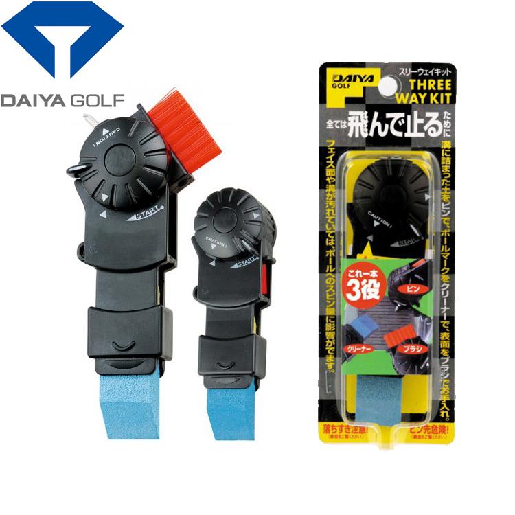 ゆうパケット対応商品 SEAL限定商品 ダイヤ DAIYA スリーウェイキット メーカー公式 ゴルフ 200円ゆうパケット対応商品 AS-443