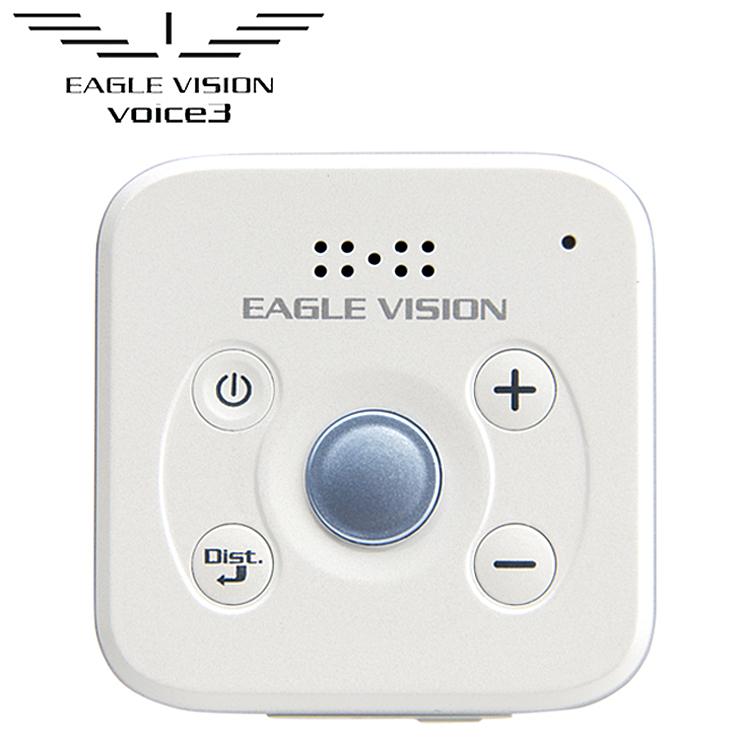イーグルビジョン ヴォイス3(EAGLE VISION VOICE3) 防水仕様 GPSゴルフナビ 【距離測定器】【日本正規品】【2018年モデル】 朝日ゴルフ EV-803 【ゴルフ コンペ 賞品 景品】