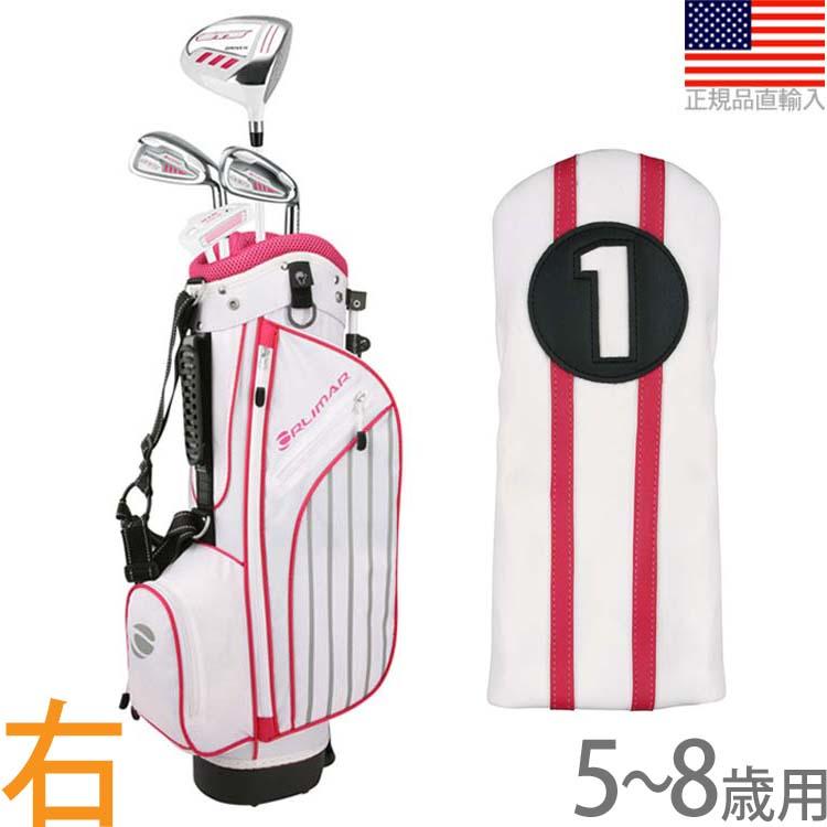 【送料無料】 オリマー ATS Girls' ジュニア用 スターターセット (5~8歳用) (右打用) (ピンク)(Orlimar ATS Junior Girls' Pink Series Set) OR735432 【ゴルフ】