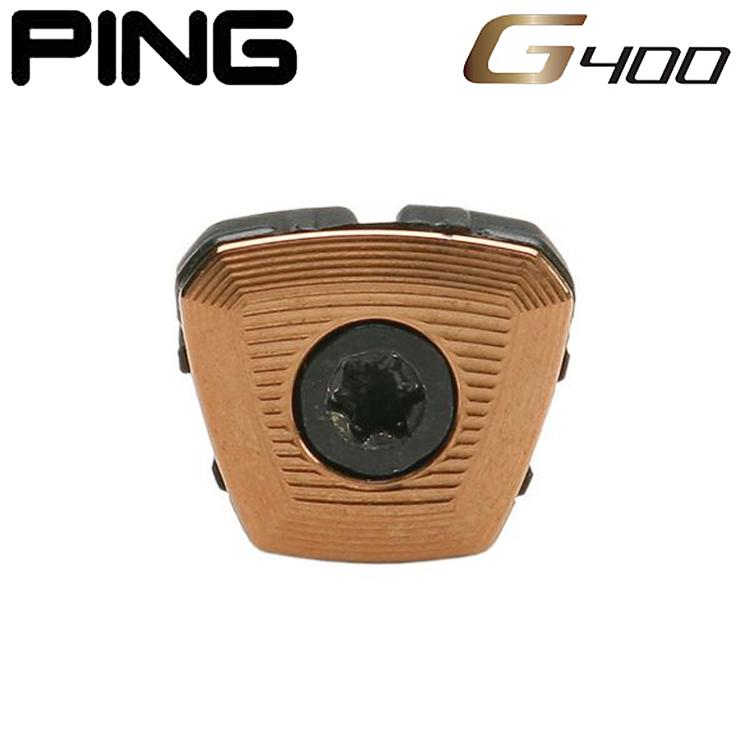 送料無料 メーカー純正品 ゆうパケット配送無料 最新 純正ピン G400シリーズ専用 スイングウエイト ゴルフ Weights Head PGC004 倉庫 Ping G400