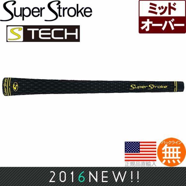 【超得13本パック】 スーパーストローク SUPER STROKE S-Tech ミッドサイズ ウッド&アイアン用グリップ ST0065 【ゴルフ】