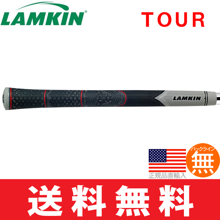 【ゆうメール配送10本セット】 ラムキン Lamkin Z5 ツアー テーパー ハーフコード スタンダード M58 バックライン無し ウッド&アイアン用グリップ 【2017年モデル】 101629 【ゴルフ】