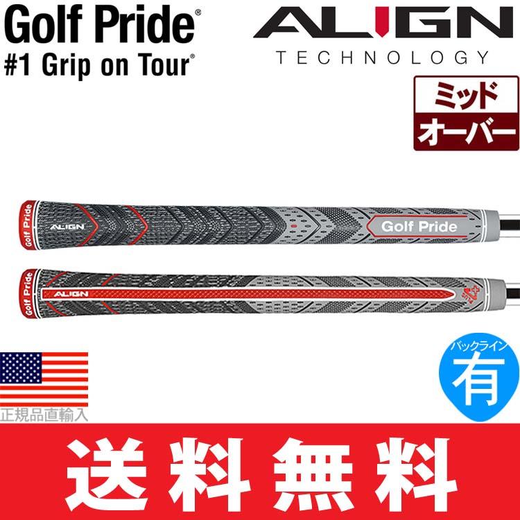 【ゆうメール配送10本セット】【2017年モデル】 ゴルフプライド マルチコンパウンド プラス4 ミッド アライン (Golf Pride MCC PLUS4 MID ALIGN) ウッド&アイアン用グリップ GP0124 M4XM-GY 【ゴルフ】