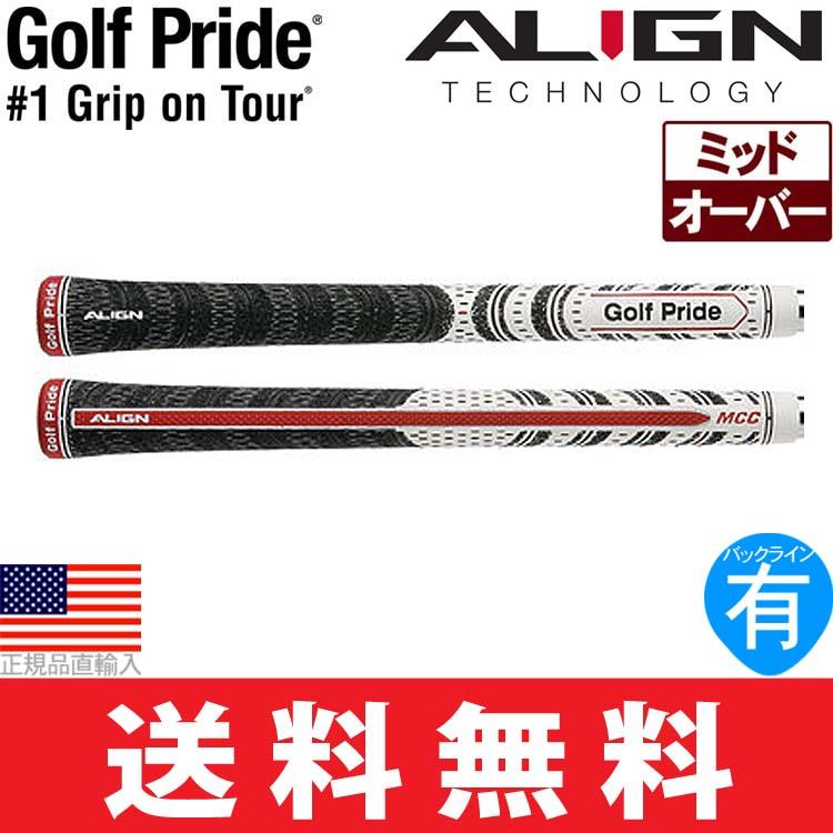 【ゆうメール配送10本セット】【2017年モデル】 ゴルフプライド マルチコンパウンド ミッド アライン (Golf Pride MCC MID ALIGN) ウッド&アイアン用グリップ GP0126 MCXM-W 【ゴルフ】