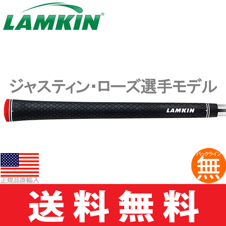 【ゆうメール配送10本セット】【ジャスティンローズ選手モデル】 ラムキン Lamkin R.E.L ACE Tour スタンダード ウッド&アイアン用グリップ 101033 LK0156 【ゴルフ】