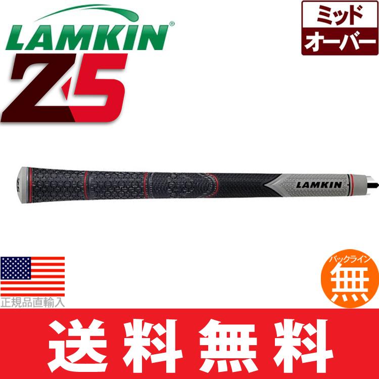 【ゆうメール配送10本セット】 ラムキン Lamkin Z5 ハーフコード ミッド ウッド&アイアン用グリップ 【2018年モデル】 LK0186 【ゴルフ】