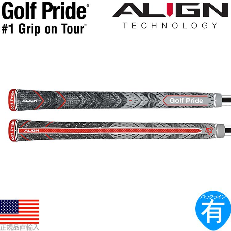 【ゆうパケット配送10本セット】【2017年モデル】 ゴルフプライド マルチコンパウンド プラス4 アライン (Golf Pride MCC PLUS4 ALIGN) ウッド&アイアン用グリップ GP0123 M4XS-GY 【ゴルフ】