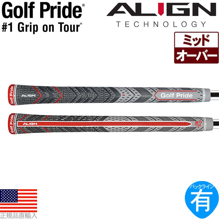 【超得13本パック】【2017年モデル】 ゴルフプライド マルチコンパウンド プラス4 ミッド アライン (Golf Pride MCC PLUS4 MID ALIGN) ウッド&アイアン用グリップ GP0124 M4XM-GY 【ゴルフ】