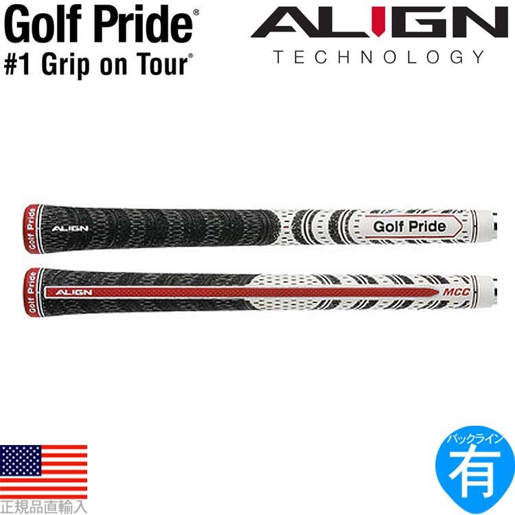 【ゆうパケット配送10本セット】【2017年モデル】 ゴルフプライド マルチコンパウンド アライン (Golf Pride MCC ALIGN) ウッド&アイアン用グリップ GP0125 MCXS-W 【ゴルフ】