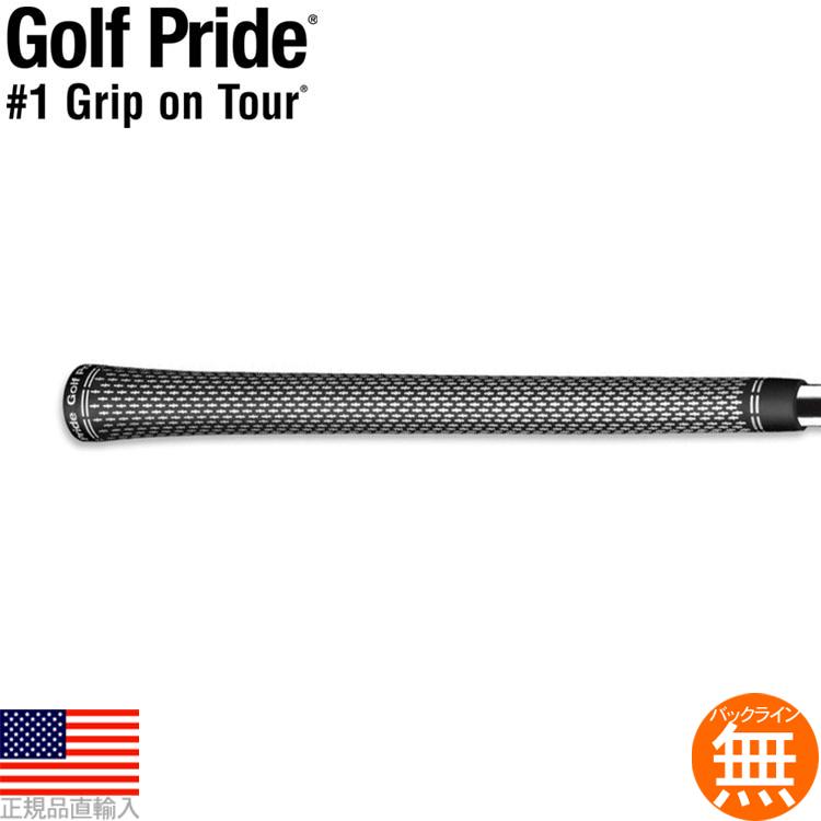 【2018年モデル】【超得13本パック】 ゴルフプライド Golf Pride ツアーベルベット 360° ラバー ホワイト ウッド&アイアン用グリップ GP0130 GTS1 【ゴルフ】