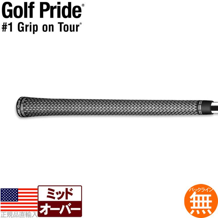 【2018年モデル】【超得13本パック】 ゴルフプライド Golf Pride ツアーベルベット 360° ラバー ホワイト ミッド ウッド&アイアン用グリップ GP0131 GTMM【ゴルフ】