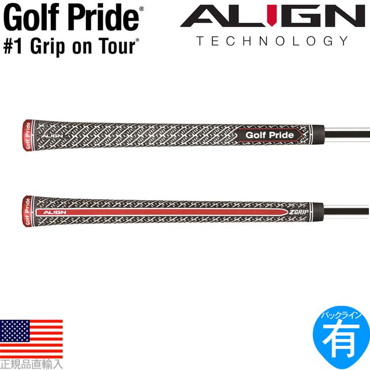 【超得13本パック】 ゴルフプライド Z-GRIP アライン コード スタンダード ウッド&アイアン用グリップ(Golf Pride Z-Grip ALIGN Cord Standard) GP0132 GRXS 【ゴルフ】