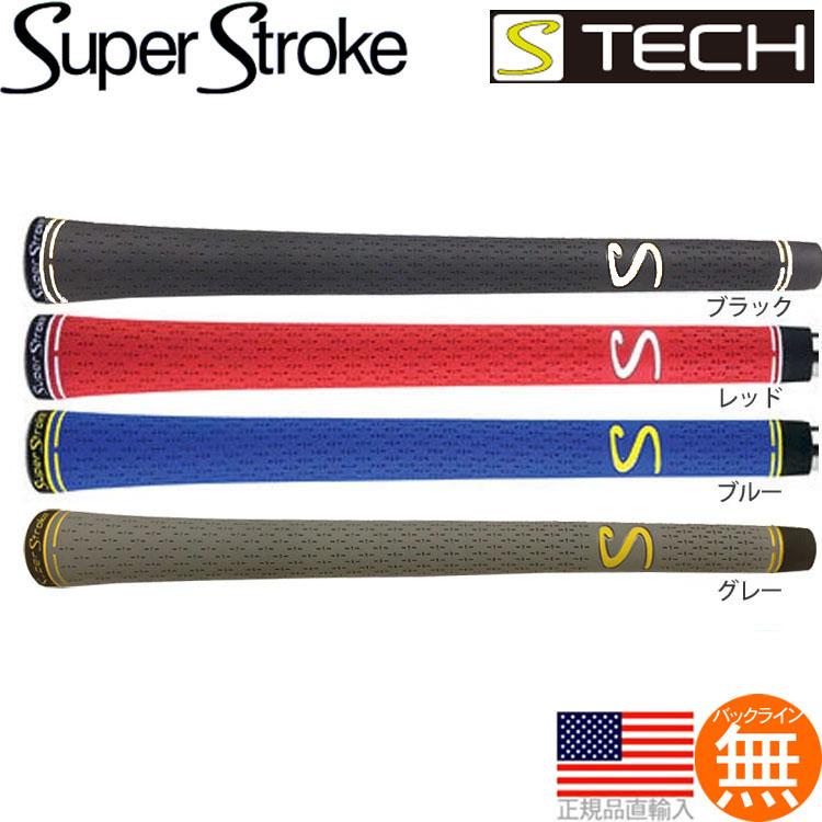 【超得13本パック】 スーパーストローク SUPER STROKE S-Tech ウッド&アイアン用グリップ ST0064 【ゴルフ】
