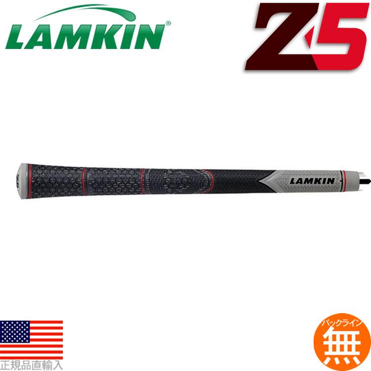 【超得13本パック】 ラムキン Lamkin Z5 ハーフコード スタンダードプラス M60 バックライン無 ウッド&アイアン用グリップ 【2018年モデル】 LK0185 【ゴルフ】
