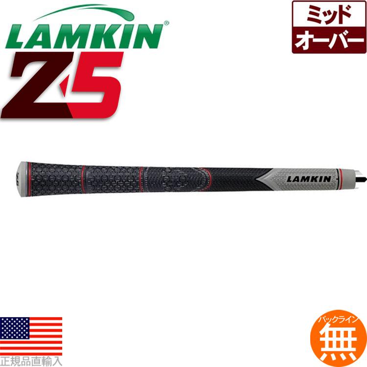 【超得13本パック】 ラムキン Lamkin Z5 ハーフコード ミッド ウッド&アイアン用グリップ 【2018年モデル】 LK0186 【ゴルフ】