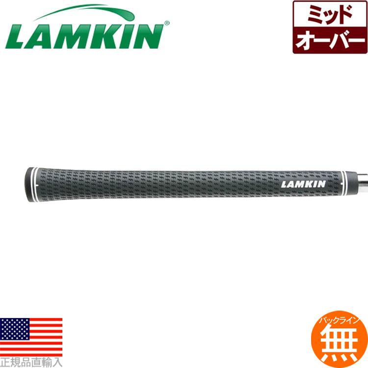 【超得13本パック】 ラムキン クロスライン プラス ダークグレー ミッド ウッド&アイアン用グリップ(Lamkin Crossline Plus Mid) LK0200 【ゴルフ】