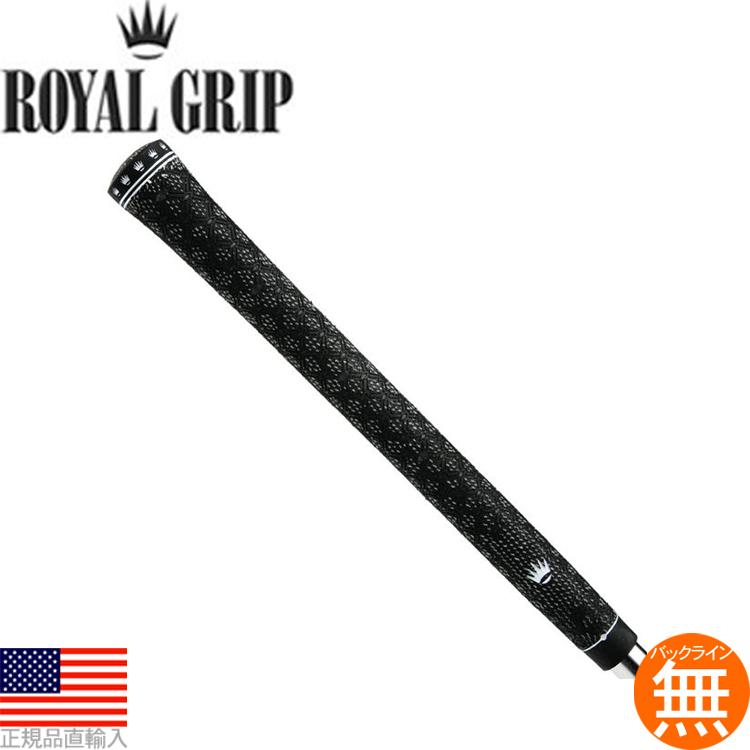 【超得13本パック】 ロイヤル リンクテック フルコード スタンダード ウッド&アイアン用グリップ(Royal LinkTech Full Cord) RG0017 【ゴルフ】