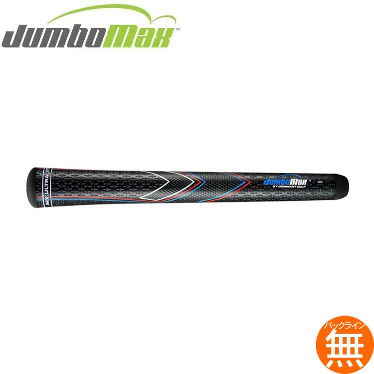 公式通販 ストア ブライソン デシャンボープロ使用 ジャンボマックス ウルトラライト JumboMax JMX ゴルフ RJMX600 ウッド Ultralite アイアン用グリップ