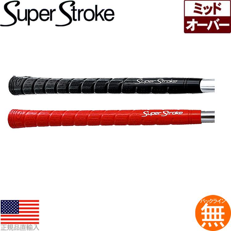 【超得13本パック】 スーパーストローク ソフトラップ TC ミッド (SuperStroke Soft Wrap TC Mid Golf Grips) ウッド&アイアン用グリップ ST0107 【ゴルフ】