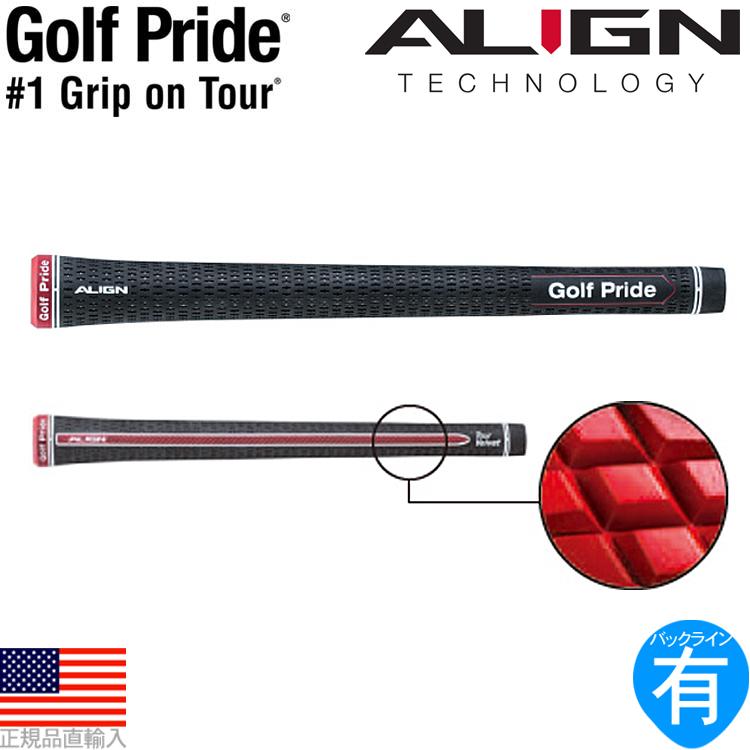 【2018年モデル】【超得13本パック】 ゴルフプライド ツアーベルベット アライン (Golf Pride Tour Velvet ALIGN) ウッド&アイアン用グリップ VTXS 【ゴルフ】