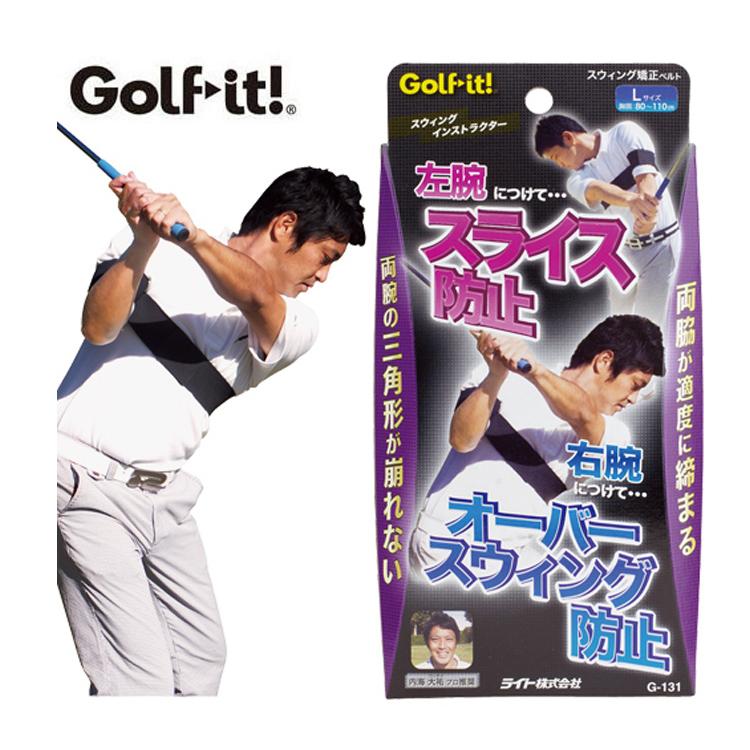 送料無料 ゆうパケット配送無料 ライト G-131 一部予約 スイングインストラクター ゴルフ 新品