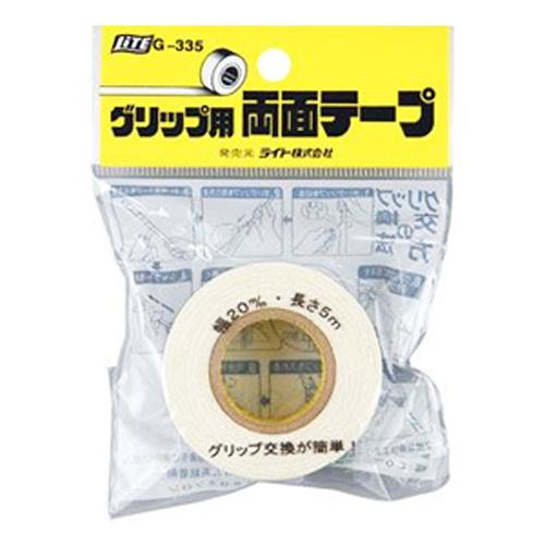 ゆうパケット対応商品 ライト G-335 グリップ用両面テープ 200円ゆうパケット対応商品 ゴルフ 日本 5m ファクトリーアウトレット