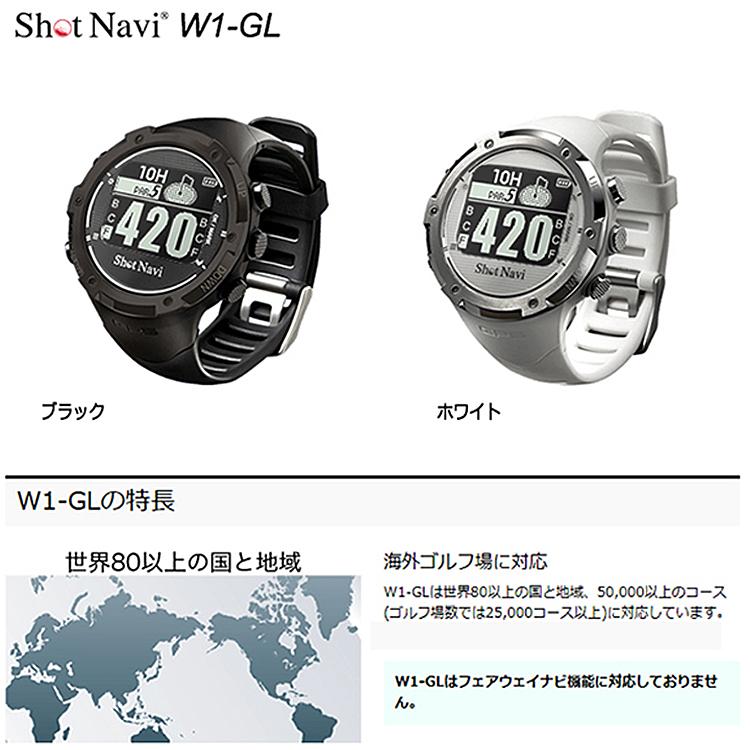 2019人気の ライト G-727 GPS ショットナビ(ShotNavi) 腕時計型 GPS G-727 ゴルフナビ W1-GL【ゴルフ ゴルフナビ】, リサイクルS:50092c50 --- business.personalco5.dominiotemporario.com