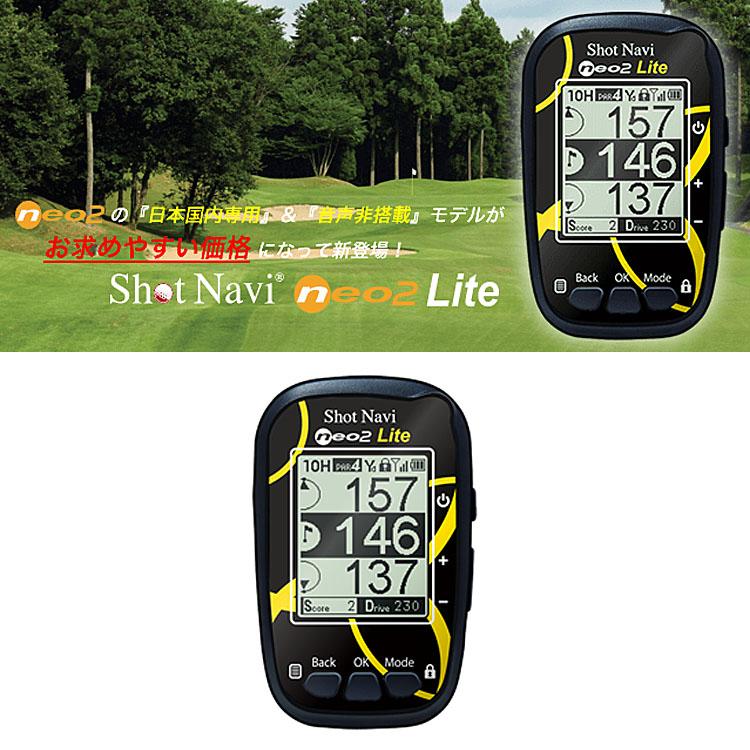 ライト G-729 ショットナビ ネオ2 ライト(ShotNavi Neo2 Lite) GPS ゴルフナビ 【ゴルフ】