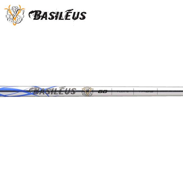 バシレウス α FW シャフト (Basileus α FW) BAS-ALFW
