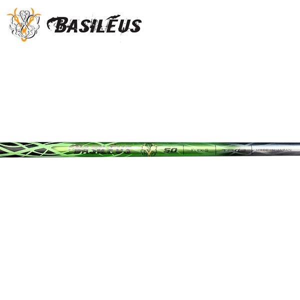 バシレウス プロスペック ガンマ ウッドシャフト (Basileus Pro Spec γ)