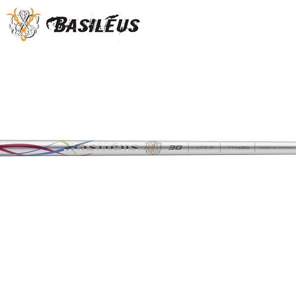 バシレウス ラフィーナ ウッドシャフト (Basileus Raffina)