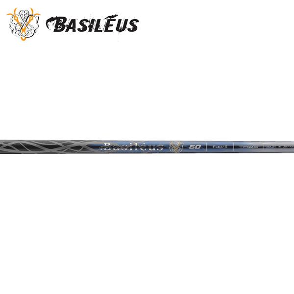 バシレウス Spada 2 FW シャフト (Basileus Spada 2 FW)