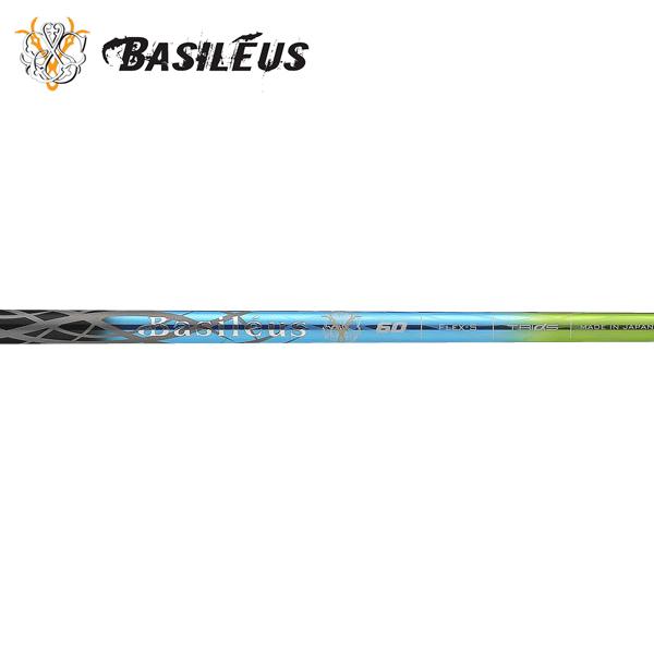バシレウス Zaffiro 2 ウッドシャフト (Basileus Zaffiro 2), 亀のすけ:beede196 --- flets116.jp