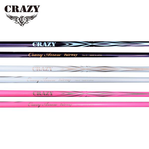 クレイジー アロー FW (Crazy Arrow FW)